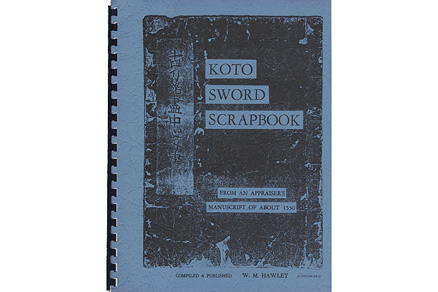 Koto Sword Scrapbook by Koto Meijin Nakago