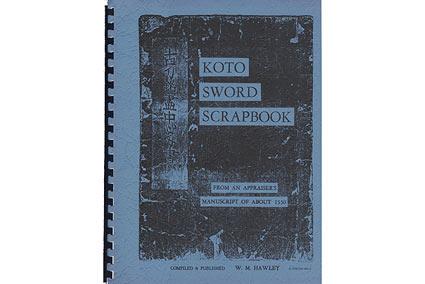 Koto Sword Scrapbook by Koto Meijin Nakago