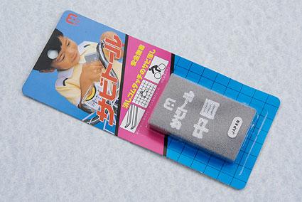 Rust Eraser (120 grit)