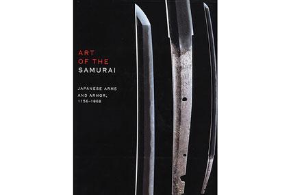 Art of the Samurai, Edited by Morihiro Ogawa
